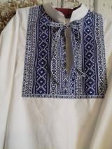 Oblečenie - FLORAL FOLK - krížiková, ako vyšívaná - pánska košeľa - 12397769_