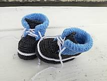Topánočky - Detské topánočky na šnurovanie - 12420714_