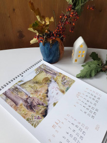 Papiernictvo - kalendár s ilustráciami - 12456612_