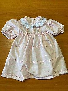 Detské oblečenie - detský viganček - 12470394_