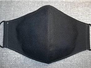 Rúška - Pánske rúško Jaguár z antibakteriálnej bavlny  (pánska veľkosť) - 12655900_