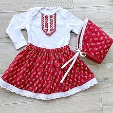 Detské oblečenie - Dievčenské folklórne body so sukničkou - 12666154_