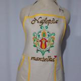 Iné oblečenie - Ručne maľovaná zástera - Slnečná kytica - 12807671_