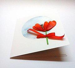 Papiernictvo - Pohľadnica ... rozvonia nám deň II - 12888156_