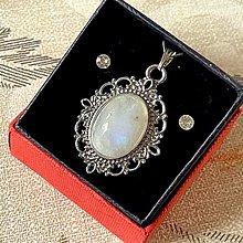 Sady šperkov - Vintage Filigree Moonstone Pendant And Earrings Set / Filigránový prívesok s mesačným kameňom a napichovacie náušnice - 12966671_
