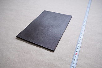 Suroviny - Zbytková hladenica tmavohnedá 2–2,5 mm (kus č. 12) - 13025304_
