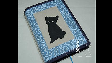 Papiernictvo - mačka okaňa - 13048416_