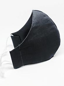 Rúška - Bavlnené rúško na tvár sivé - všetky veľkosti - 13058087_