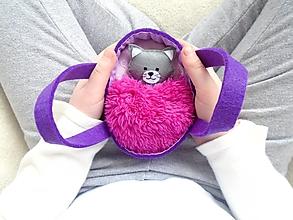 Hračky - Figúrka v košíčku (Mačička) - 13064456_