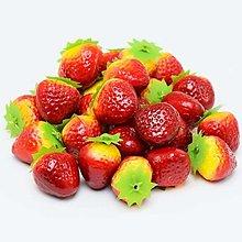 Iný materiál - umelohmotná dekorácia-jahody 10ks - 13105024_