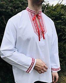 Oblečenie - Folklórna košeľa pánska Jozef v červenom - 13151266_