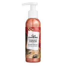 Drogéria - Zmyselnosť - ošetrujúci telový olej - výživný pre suchú pokožku - 13167604_