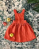 Detské oblečenie - Detská ľanová sukňa na traky - 13167914_
