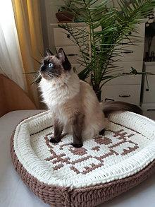 Pre zvieratá - Pelech pre mačku - 13218440_