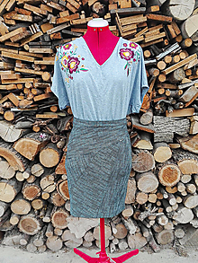Sukne - Minisukňa s pásikavým vzorom - 13275870_
