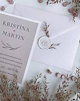 Papiernictvo - Svadobné oznámenie 106 simple dvojvrstvové - 13348519_