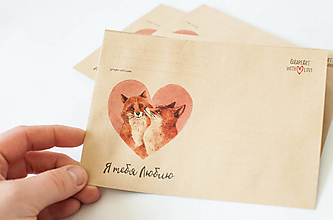 """Papier - Craft obálka / Recyklovaná C6 """"Ľúbim Ťa"""" - 13392056_"""