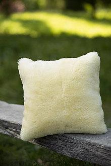 Úžitkový textil - Medicínsky vankúš relugan - 13556711_