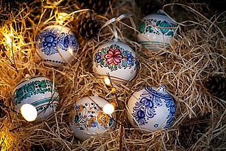Dekorácie - Súprava vianočných gulí - 13676379_