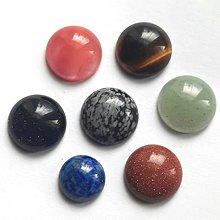 Minerály - Minerál kabošon-1ks - 13687887_