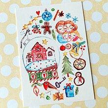Papier - Vianočné radosti - 13759169_